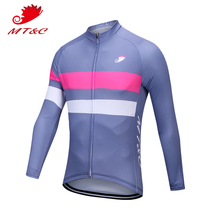 2018 long sleeve Men Bicycle Motocross Wathet Power bretelle ciclismo Breathable Clothes Bicycle cycling clothing roupas BMX ra(China)
