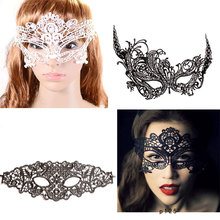 1Pcs Sexy Lace Mask Cutout Eye Venetian Mask For Masquerade Party Masks Fancy Ball Carnival Halloween Mask Black White(China)