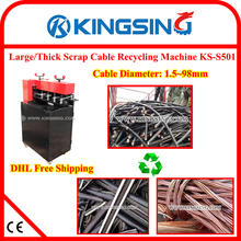 Large/Big Size Scrap Copper Wire Stripping Machine, Scrap Cable Peeling and Copper Recycling Machine  KS-S501