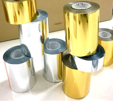 Free Ship 2 Rolls(gold and slilver) Hot Foil Stamping Paper Heat Transfer Anodized Gilded Paper with Shipping Cost Fee