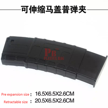 PB Playful bag airsoft magazine Suitable for STD 5S/jinming scar/m4 series gel ball gun accessories 300Bb(China)
