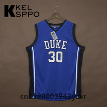 Custom Adult Throwback Basketball Jerseys #30 Seth Curry Duke Blue Devils Embroidered Basketball Jersey Size XXS-6XL