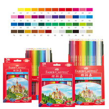 Faber Castell Colored Brand Lapis De Cor Professionals Artist Painting Oil Color Pencil Set For Drawing Sketch Art Supplies(China)