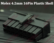 300pcs/lot Black ATX / EPS PCI-E Molex 4.2mm 16Pin male Power Connector Housing Plastic Shell Connecter