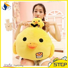 Free Shipping 20cm Cute Rilakkuma Chick Plush Toy Easter Day Gifts Stuffed Animal Toy Baby Toys ST097(China)
