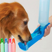250ML Outdoor Portable Pet Dog Water Bottles Foldable Tank Drinking Design Travelling Bowl Feeding Dispenser(China)