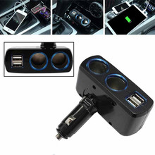 MAYITR High Quality 3.1A Dual Ports USB Socket Splitter Car Charger Double Cigarette Lighter Socket Adapter(China)