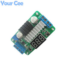 LTC1871 3.5-30V 100W DC-DC Boost Converter Adjustable Step-Up High Power Supply Module LED Voltmeter Voltage Meter/Button Switch(China)