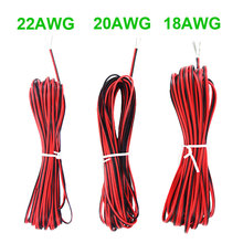 10M 20M 2-Pin 18AWG 20AWG 22 AWG Electric Red Black / Round Black / Round White Extension Wire LED Cable(China)