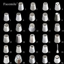 Many Russian Tulip Stainless Steel Icing Piping Nozzles Pastry Decorating Tip Cake Cupcake Decorator 52