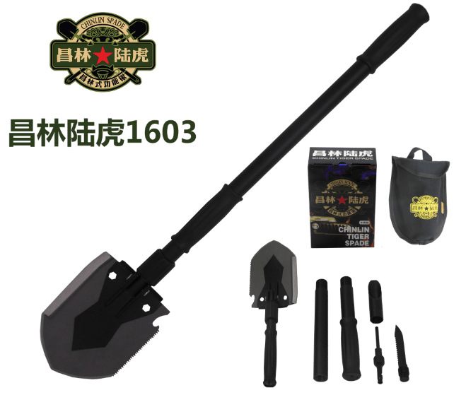 Chang Lin 1601 multifunctional portable folding shovel in the car outside the 1401 upgrade<br><br>Aliexpress