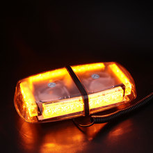12V Car Truck Roof LED Strobe Lights Police Emergency Warning Flashing Lamp Bulb