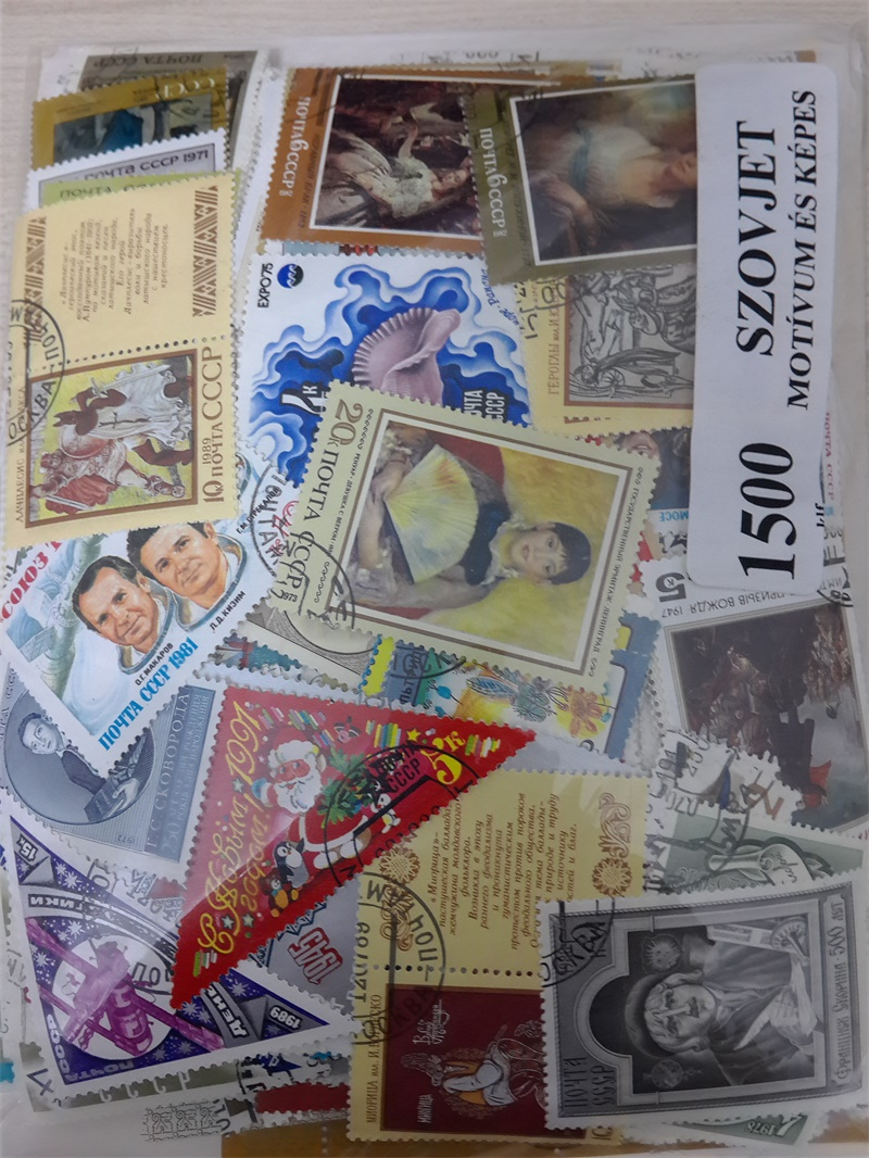 1500 PCS/Lot No Repeat Postage Stamps Collections From Soviet Union With Post Mark Stamp Postal All Used, Collection Gift<br><br>Aliexpress