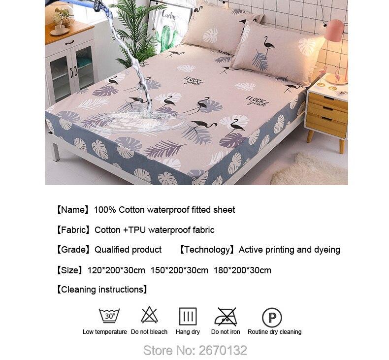 Printing-waterproof-fitted-sheet_09
