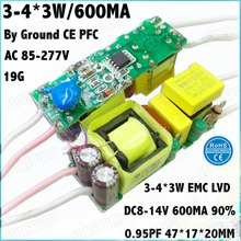 5Pcs By CE PFC Ground 10W AC85-277V LED Driver 3-4x3W 600MA DC7-14V Constant Current LED Power For LED Bulb Lamp Free Shipping