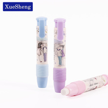 New Fashion Students Pen Shaped Eraser Rubber Stationery Kid Gift Toy Cute Pupils Supplies