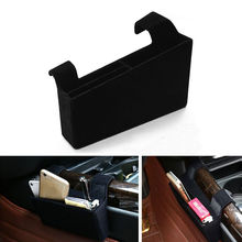 BBQ@FUKA Car Multifunction Cell Phone Cards Pocket Garbage Storage Box Holder Container Fit for BMW 5 Series F10  2010+