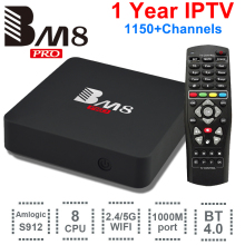 BM8 PRO Smart TV Box 1 Year IPTV Europe Android 6.0 Amlogic S912 2G Ram 32G Rom Bluetooth 4.0 2.4GHz/5GHz Dual WiFi Media Player