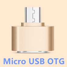 Alloy Android Micro USB OTG Cable USBOTG Adapter Mini Converter for HTC LG Xiaomi Samsung Mobile Phone usb flash Mouse keyboaed