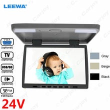 "DC24V 15.4"" Inch Car/Bus TFT LCD Roof Mounted Monitor Flip Down Monitor 2-Way Video Input TV USB SD FM VGA Speaker #CA1291"