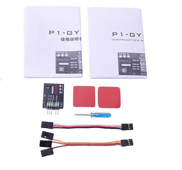 P1-gyro 3-axis P1 Gyro Flight Controller Stabilizer System Gyro for Fixed Flying Wing<br><br>Aliexpress