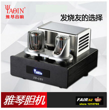 YAQIN SD-CD3 6N8P Vacuum Tube Signal Sound Effect Upgrade Hi-End Buffer Processor for CD Player(China)