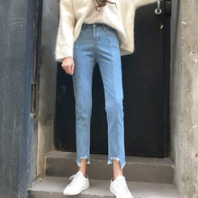 2017Spring   Korean waist loose irregular burrs gap straight skinny pants nine jeans students