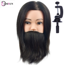 "New Arrival 10"" 100% Natural Human Hair Male Mannequin Head With Beard Hairstyles Training Doll Dummy Heads With Free Holder(China)"
