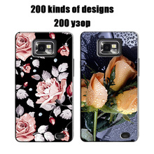 Phone Case For Samsung Galaxy S2 i9100 Samsung galaxy s2 plus i9105 Back Cover Flip Case Back Case 200 kinds of designs(China)
