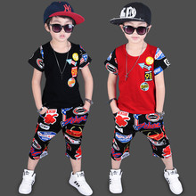 brand High quality 2017 summer cartoon sport print pattern children kid clothes T-shirt +pant girl boy clothing set for 3-10 age
