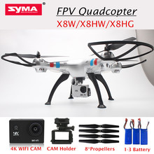 SYMA X8C X8W X8HG X8HC X8HW FPV Quadcopter RC Drone with 4K WIFI Camera Professional Quadrocopter RC Helicopter(China)