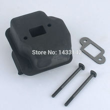 NEW Chainsaw Muffler with Bolts Gasket Fit STIHL MS250 025 021 210 023 230 Saw 1123 140 0608(China)
