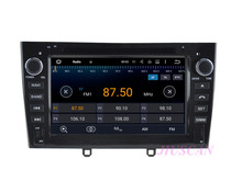 2GB RAM Android 7.1 Car Radio Stereo DVD Player Unit for Peugeot 408/308/308SW Multimedia GPS Navigation Wifi RDS USB SWC Map(Hong Kong)