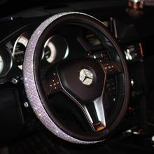 Luxury Car Steering Wheel Cover for Women Girls Leather Crystal Rhinestone covered Steering-Wheel Covers Interior Accessories(China)