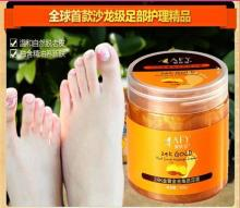 AFY 24K Gold Foot Gel Massage Cream Exfoliating Feet Lotion Whitening Moisturizing Feet Skin Suitable for knee,elbow Cream(China)