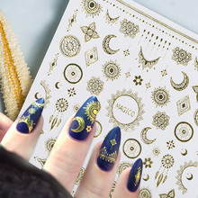 1 Sheet Gold Moon 3D Nail Stickers Adhesive Ultra-thin Star Image Transfer Decal Color 10.3*8cm Nail Art Decoration