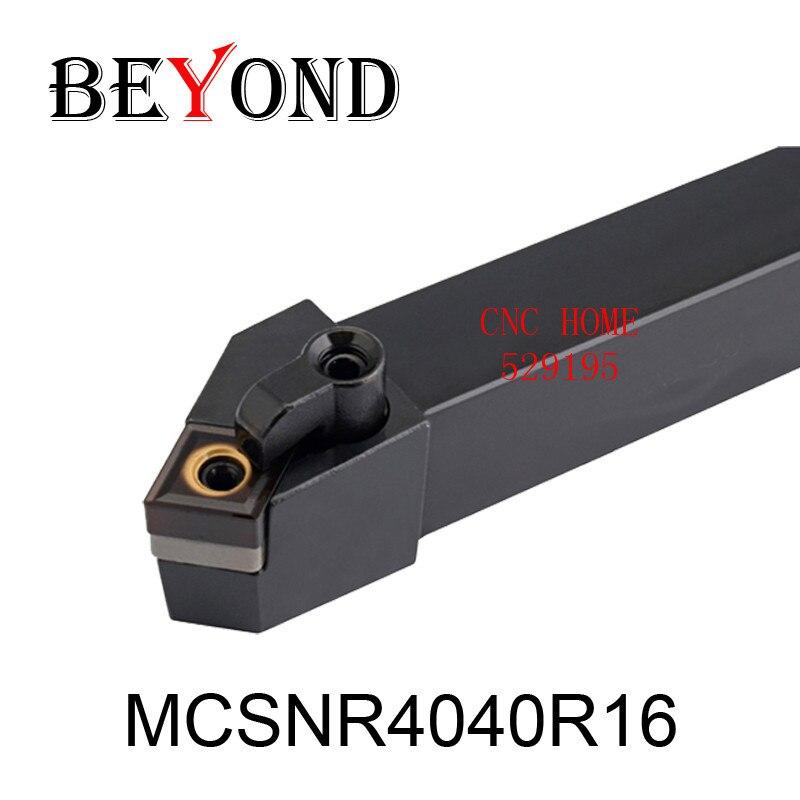 MCSNR4040R16, external turning tool holder original boring bar suitable mini lathe machine use carbide aluminum ceramic cnc<br><br>Aliexpress