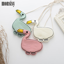 Monsisy Girl Coin Purse Children's Wallet Small Change Purse Kid Bag Coin Pouch Money Holder Cute Gift Kawaii Goose Baby Handbag