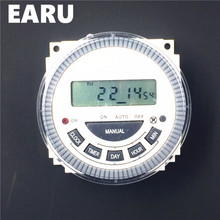 EARU TM619 AC 220V 230V 240V Digital LCD Power Timer Programmable Time Switch Relay with UL listed relay 16A, easy wiring.(China)