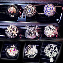 Luxury car ornaments girl Exquisite diamond Air conditioning outlet Car air refreshing agent Car styling Perfumes(China)