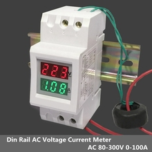 Din Rail AC Voltmeter Ammeter AC 80.0-300.0V / AC 200.0-450.0V 100A Voltage Current Meter Power Monitor Dual LED Display(China)