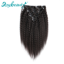 Rosabeauty Kinky Straight Clip-In Full Head 70G/set 100% Remy Human Hair Extensions 7Pcs/set Natural Color(China)