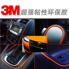3 Metres 3M DIY Car Interior Air Conditioner Outlet Decoration Strip Vent Grille Chrome Decor Strip Silver Car Accessories Tool
