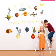 Cartoon Outer Space World Planet DIY Removable Wall Stickers Nursery Kids Bedroom Home Decor Mural Decal JM8351(China)