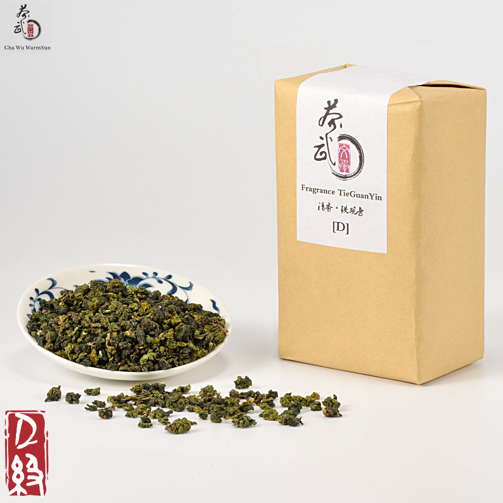 The so-called tie guan yin tea got its name from a kind of tea tree named tie guan yin (iron goddess of mercy)