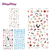 4pcs China Style Nail Art Sticker Decals 3D DIY Beauty Nail Wraps Instant Manicure Decoration(China)