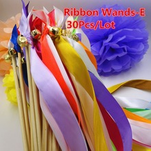(30Pcs/Lot) 2 Color Ribbon Wands Stick With Bell  Wedding Birthday Gifts Twirling streamers Send Off Gifts(Design E)