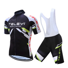 Buy Teleyi 2017 Men's Bike Team Racing Cycling Clothing Short Sleeve Cycling Jersey Summer Breathable Bike Jersey Bicycle Sportswear for $23.18 in AliExpress store