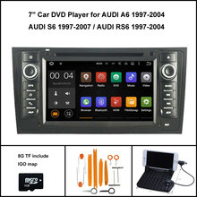 Quad Core Android 7.1 CAR Multimedia Player for AUDI A6 AUDI S6 AUDI RS6 1997-2004 AUDIO CAR DVD Player 1024X600 WIFI 16GB flash(China)