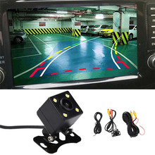 Auto Parking Assist System Car Rear View Camera With Monitor Night Vision Car Parking Camera Monitor For Security